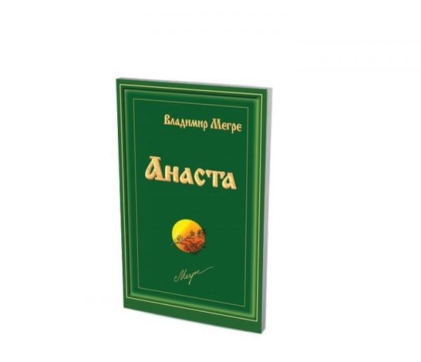 Книга 10, МП