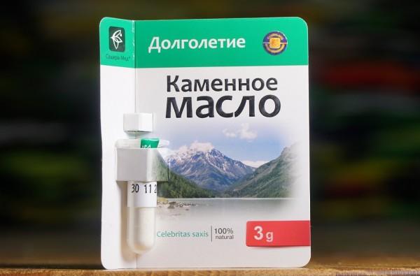 Kamennoe Maslo 3g