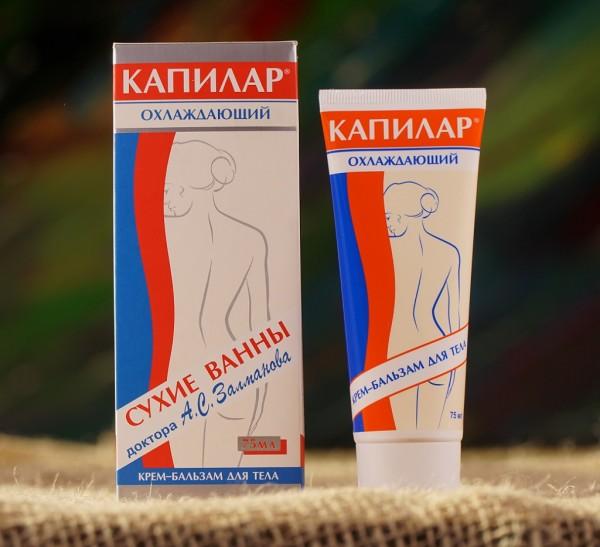 Trocken Balsam Bad Creme nach Dr. Zalmatov, 75 ml