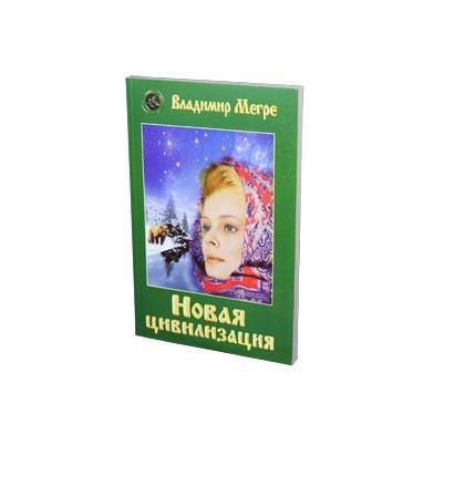 Книга 8 (1), МП