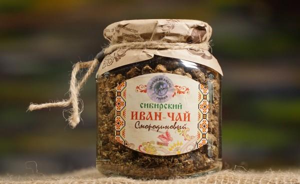 "Kräuter ""Iwan-Chai Johannisbeere "" fermentiert, 110g"
