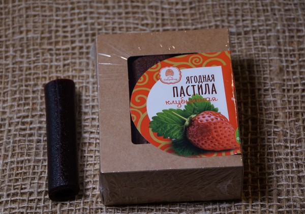 Pastila Erdbeere - 100g