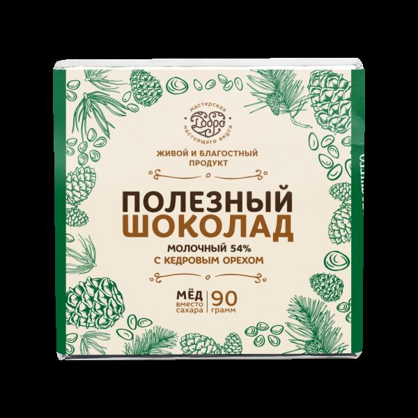 Zedernnussschokolade 54% Kakao mit Honig Mit Pinienkernen, 90 gr.