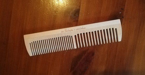 Kamm aus Birkenholz, Handarbeit ca. 19,5cm