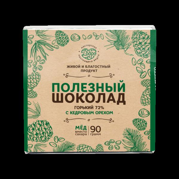 Bitterschokolade, 72% mit Honig mit Zedernnüsse, 90 gr.